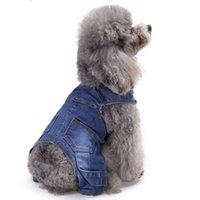 four Denim suspenders pet bodysuit legs autumn and winter VIP Teddy dog cloth VYFI