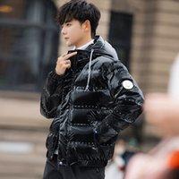 Luxury menswear Designer down jacket Brand cotton clothing2021 autumn winter fashion men's simple sports hooded drawstring short warm