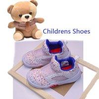 Dunks Hot Kids Shoe Bambini all'aperto mette su scarpe per bambini Designer basket 5 bambini Grigio Grigio Bambino Street Sneakers per Boy Girl Trainer Chaussures Versure