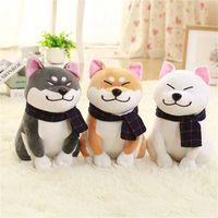 25 سنتيمتر وشاح shiba inu الكلب أفخم لعبة اليابانية دمية دوج الكلب محشوة الحيوان لعب الأطفال هدية 765 x2