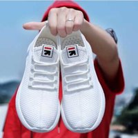 Vieruodis Baskets blanches 2020 Spring Automne Nouveaux Hommes Chaussures Low-Couper Manne Mode Fashion Top Hommes Casual Vulcaniser Chaussures Tenis H0901