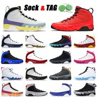 2021 Top Quality Basketball Shoes 9 9s Motorboat Jones Change The World Men Women Jumpman IX Gym Red Racer Blue Trainers Sneakers 40-47