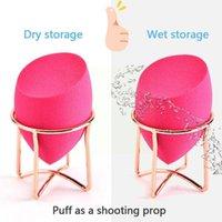 Sponges, Applicators & Cotton 1pcs Sponge Holder Cosmetic Puff Display Stand Powder Bracket Up Storage Beauty Drying Tools Make K6h9