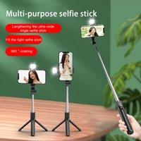 Selfie Monopods Foldable mobile phone stick, Bluetooth compatible, one-piece extension bracket, telescopic live tripod