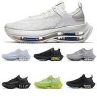 zoom التكبير الهواء مزدوجة مرصوف الاحذية Chaussures الثلاثي أسود أبيض رمادي بالكاد فولت النساء الرجال المدربين الأزياء الرياضية حذاء الركض