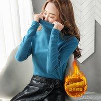Women's Long Sleeve 2021 Spring and Winter T-shirt Slim Double Faced Velvet Top 9121