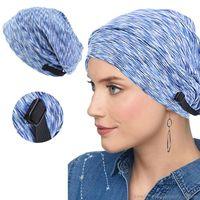 Beanie Skull Caps Women Muslim Satin Lined Bonnet Sleep Cap Adjustable Slouchy Beanies Chemo Hat Solid Stripes Hair Loss Turban Head Cover A