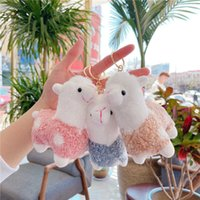 Super alpaca bambola carino erba erba fango cavallo peluche giocattolo bambola borsa piccolo pendente5824