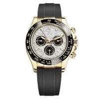 Mens Automatische mechanische Uhren mit Box, U1 Fabrik 41mm Full Edelstahl Drei Augen Saphir Wasserdichte Luxus Armbanduhren Luxusuhr
