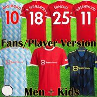Manchester 2020 2021 United BRUNO FERNANDES MARTIAL POGBA Rot Rosa Fußballtrikot RASHFORD UTD Kindertrikots Trikot Man 20 21 Hochwertige Ausrüstung