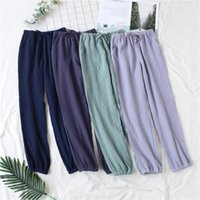 Women's Sleepwear Pajamas Pants For Women And Men Spring Autumn Home Cotton Gauze Loose Comfortable Trousers Winter Casual