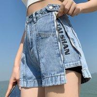 Yuxiu السراويل المرأة جان الصيف فضفاضة الأعمال قصيرة سوبر عالية الخصر صافي أحمر الساق واسعة على شكل جينز السراويل سستة