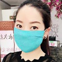 Mingfeng máscara de seda mulheres mulberry seda lavável verão sunscreen fino respirável lavável fácil respiração seda