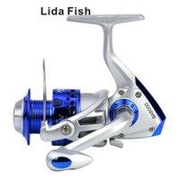Lida 물고기 브랜드 실버 블루 플라스틱 머리 SA1000-7000 로커 팔 교환 방사 휠 낚시 릴