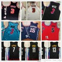 Otantik Gerçek Dikişli Vince 15 Carter Basketbol Formaları 2021 2022 Haber 7 Kevin 11 Kyrie Durant Irving 3 Dwyance 13 Harden Wade Retro Jason 5 Kidd Jersey