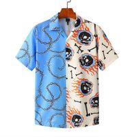 Erkekler Kısa Kollu Hawaii Gömlek erkek Patchwork Rahat-Fit Hızlı Kurutma Yaz Rahat 3D Baskılı Düğme Aşağı Kadın Tatil Plaj Gömlek Erkek VS012
