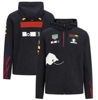 2021 F1 Costume de course Verstappen Veste à capuche, le même style peut être personnalisé