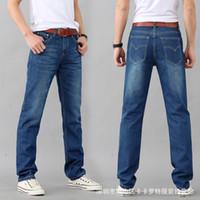 Guangzhou 1 2 3 yuan men's jeans special price cheap clothing