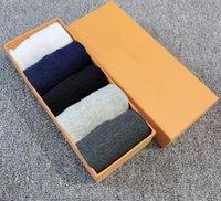 Mens Womens Sport Socken 100% Baumwolle Großhandel Paar 5 Farben Socke lang und rohrförmig mit gelben Kasten