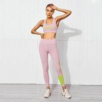 Fábrica Wholesale Mujeres Yoga Wear Designer Sportswear Sistema de correr al aire libre Fitness proveedor de yoga Traje de entrenamiento Buen precio