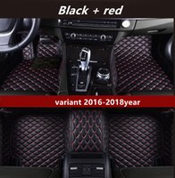 Suitable for Volkswagen variant 2016-2018year customized non-slip non-toxic floor mat car