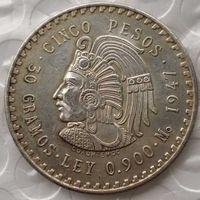 Uncirculated 1947 أو 1948 المكسيك 5 بيزو الفضة النسخة الأجنبية العملات عالية الجودة النحاس الحرف الحلي