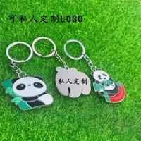Regali speciali del ciondolo della catena del metallo della catena del panda del gigante creativo Sichuan Chengdu Regali speciali