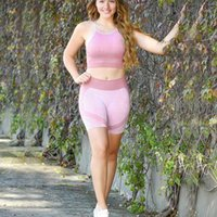 Short Seamless 2 Piece Set Women Hollow Fitness Clothing Yoga Outfit Sportswear Exercise Clothing for Women1