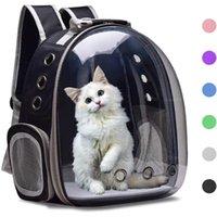 حقائب كيس الناقل قفص حقيبة الظهر حقيبة سفر الحيوانات الأليفة محمولة تنفس الكلب شفافة للناقلين، صناديق المنازل