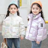 Down Coat Bright Childrens Cotton Clothes Girls Korean Version Winter Small And Medium Baby Girl Jacket Kids
