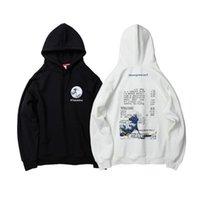 Streetwear Japan Sweatshirts Sweatshirts Vague Hip Hop Hood Sweats à capuche Black Japonais Tops Homme Pull Casual Capuche