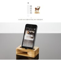 Universal Phone Dock Holder For Desk Sound Loud Speaker Stand Holders Retro Bamboo Wood Lazy Must Loudspeaker