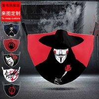 قناع على شكل Vendetta فريق الطباعة الرقمية في الهواء الطلق ركوب الغبار الضباب 3D فلتر القطن قابل للغسل