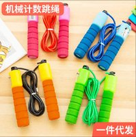 Children Count Rope Skipping Adult Pvc Outdoor Fitness Middle School Entrance Examination Students Toy 9LEP722