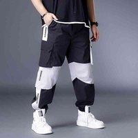 Брюки плюс 7xL 6XL XXXXXL Мужские Joggers Повседневная мужчина Streetwear Whip Black Cargo брюки спортивные белые технологии Jogger