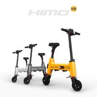 [EU لا ضريبة] هيمو H1 للطي دراجة كهربائية محمولة مدينة ميني ه دراجة 36 فولت 20 كيلومتر التحمل A3 ورقة ورقة آمنة والراحة