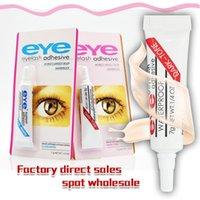 أحدث العين لاش الغراء أسود أبيض رمش لاصق ماء الرموش الكاذبة المواد اللاصقة المتاحة 2 الألوان خيار للاختيار