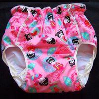 Adult baby diaper adult baby plastic pants for babies pants adult baby onesie abdll