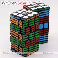 Sihirli Küp 3 3 17 Witeden 3x3x17 Sürüm 1 ve 2 Sihirli Bulmacalar Büyülü Cubo Çıkartmalar 3 * 3 * 17 Yüksek Seviye Büküm Mantık Antress Oyuncaklar