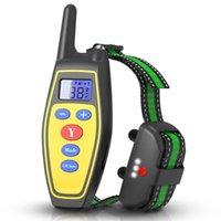 自動抗樹皮の犬のトレーニングカラー1電気振動の停止の遮断襟リモコン充電式LCDディスプレイ