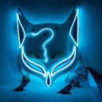 Máscara Yin Yang Master's Luminoso Hojas de la gente preocupada por Demon Cat Half Face Dibujos animados Fluorescente Halloween Fairy Net Red CO
