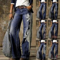 Women's Jeans Women Fashion Daily Casual Printed Long Pants Skin-friendly, Breathable And Comfortable Drop