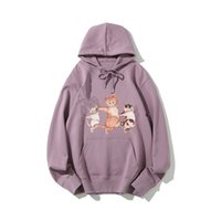 Hoodies Luxury designer small fresh loose hooded sweater men and women couple casual jacket