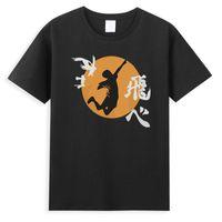 الرجال القمصان اليابانية أنيمي haikyuu القمصان تأثيري عارضة t-shirt الرجال المتضخم قمم المحملات haikyu الزى الشارع الشهير الملابس الصيفية