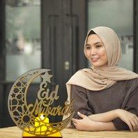 Новинка освещения EID Мубарак украшения мусульманский деревянный DIY светодиодная лампа для домашнего декора