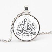 Кулон Ожерелья Мода Арабское исламское стекло Ожерелье Ближнего Востока Арабская цепочка Choker Религиозные Мусульманские Ювелирные Изделия Очаровательные подарки Сувенир