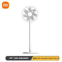 Xiaomi Mijia DC 인버터 플로어 팬 2 휴대용 테이블 전기 앱 지능형 컨트롤 듀얼 목적의 자연 바람 (VAT 포함)