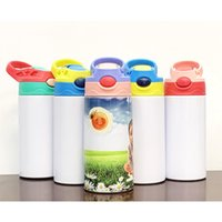 DIY 350ml Children Sippy Cup Mugs 12oz Sublimation Kids Wate...