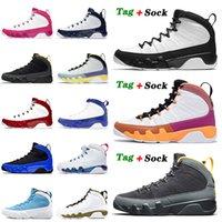 nike air jordan 9 9s Chaussures de basket Université Bleu 2021 Top Qualité Jumpman 9 9s Changer le monde Black Orange Oregon Ducks Hommes Femmes Space Sports Sneakers