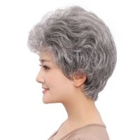 Wig women's fashion granny grey short curly hair natural breathable head cover for middle-aged and elderly people